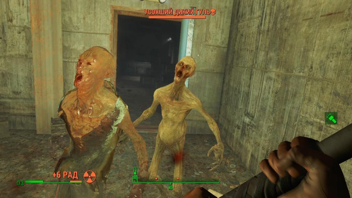 fallout 4 четырехлистник