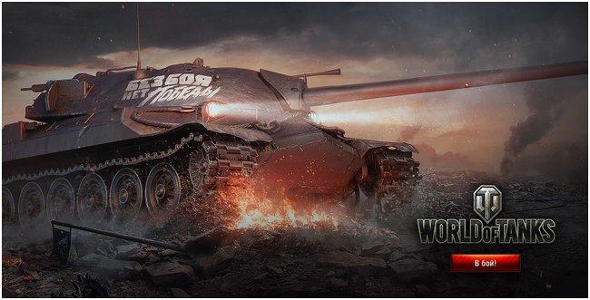 World of Tanks | Китайские ПТ-САУ