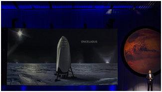 Слова главы SpaceX Илона Маска | Глава SpaceX