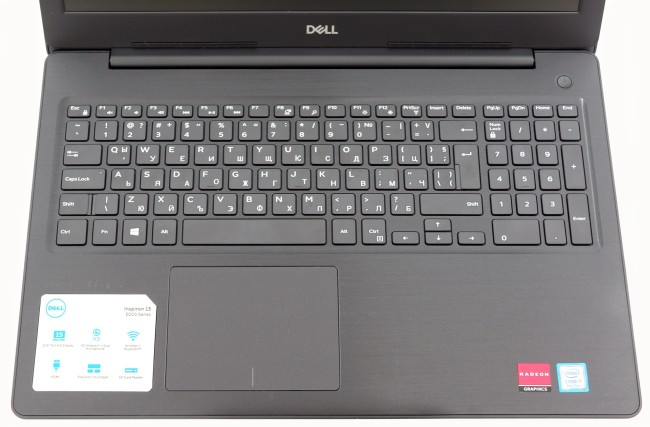 Обзор Dell Inspiron 15 5570 (Core i7-8550U, AMD Radeon 530)