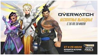 Overwatch | Blizzard
