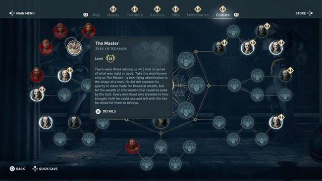 Глаза Космоса | Гайд Assassin's Creed Odyssey