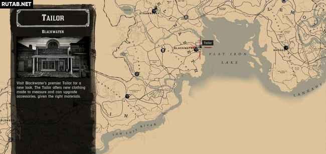 Все портные в Red Dead Redemption 2