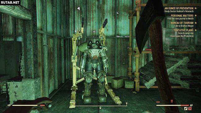 Где взять силовую броню в Fallout 76?
