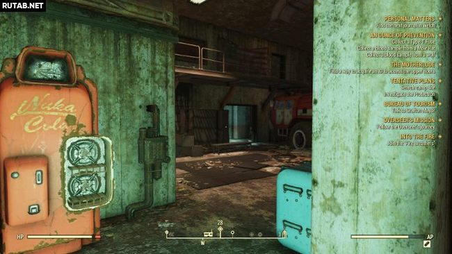 Где найти противогаз в Fallout 76?
