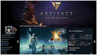 Steam | Valve