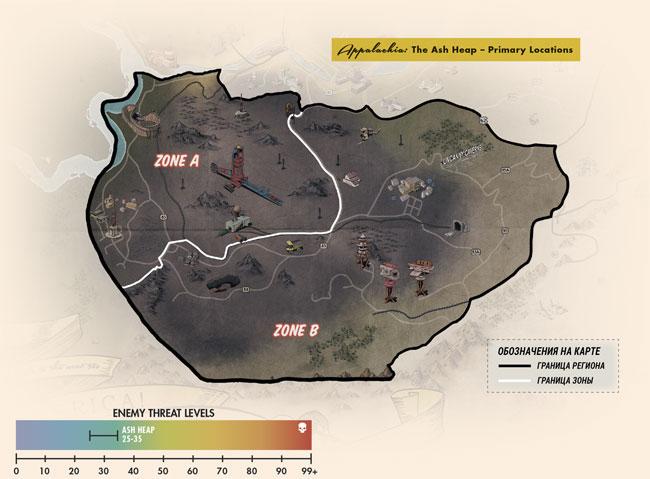 Карта региона Шлаковая бездна