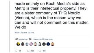 Deep Silver   Koch Media