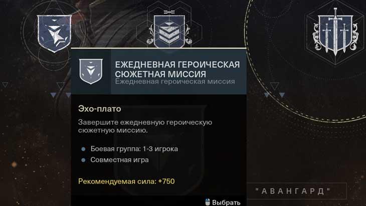Руководство по рейдам Destiny 2