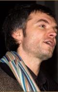 Марко Раат